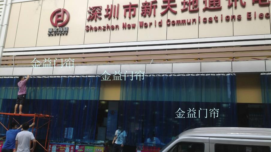 深圳市新天地通讯电子市场遮阳挡冷气移动推拉帘顺利安装完毕!
